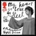 Royal Mail Stamps: The RSC\'s A Midsummer Nights Dream