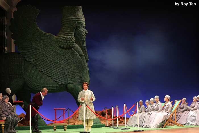 Xerxes at the ENO